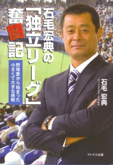 7-book-ishige-1