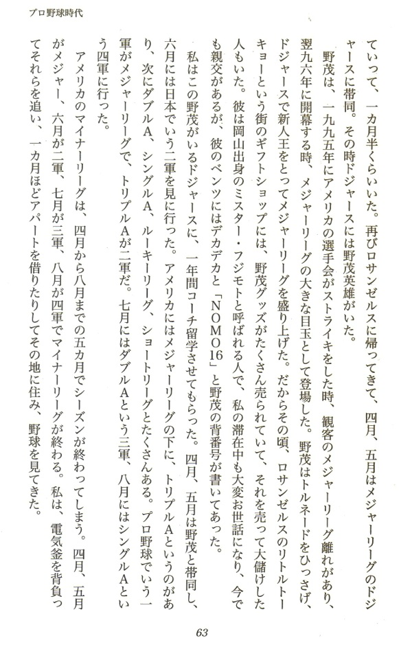 7-book-ishige-2