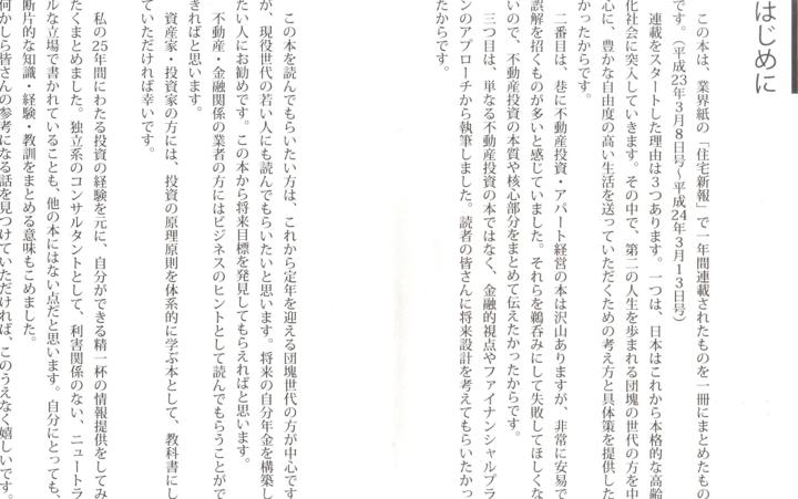 トピックス 1