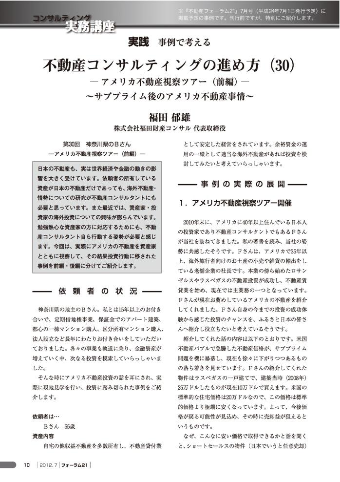 topic-2-1